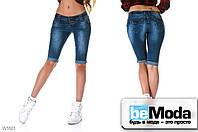Молодёжные удобные шорты New Jeans с пришитыми отворотами и карманами по бокам и сзади синие