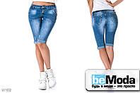 Модные шорты New Jeans с пришитыми отворотами, средней посадкой и карманами по бокам и сзади голубые