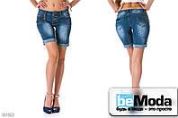 Молодёжные шорты New Jeans с пришитыми отворотами, изящной пряжкой и карманами по бокам и сзади синие