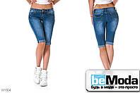 Стильные шорты New Jeans с пришитыми отворотами, средней посадкой и карманами по бокам и сзади синие