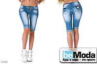Эффектные шорты New Jeans с пришитыми отворотами, средней посадкой и карманами по бокам и сзади голубые