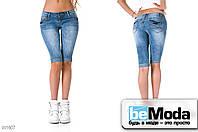 Молодёжные шорты New Jeans с пришитыми отворотами, средней посадкой и карманами по бокам и сзади синие