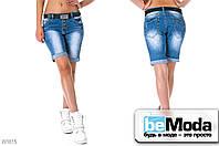 Современные шорты Lady N  свободные, выше колена, с пришитыми отворотами, карманами по бокам и сзади голубые