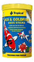 Tropical KOI & GoldFish Basic Sticks Основной корм для всех прудовых рыб