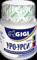 Uro-Ursi (Уро-Урси) GIGI для профилактики и лечения мочекаменной болезни у собак и котов, 90 капсул