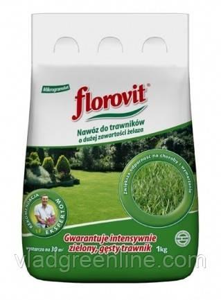 Florovit для газона 5 кг - Интернет-магазин «Зеленая линия» в Каменце-Подольском