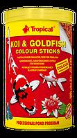 Tropical KOI & GoldFish Color Sticks  Основной окрашивающий полнопорционный корм