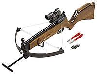Арбалет блочного типа винтовочной компоновки + коллиматорный прицел и подарок