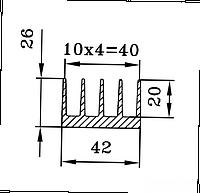 Алюминиевый Радиаторный профиль 42х26