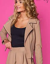 Короткая куртка | Fernanda sk, фото 3