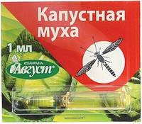 Капустная муха 1 ампула на подложке
