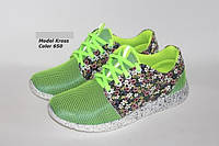 Подростковые яркие кроссовки для девочки  разные цвета