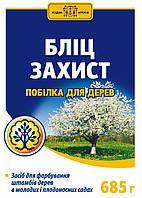 БЛИЦ ЗАЩИТА, побелка для деревьев (Усадьба-Агрохим)( Инсектициды )