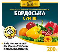 Бордосская смесь (Усадьба-Агрохим)( Инсектициды )