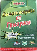 Ловушка клеевая от грызунов HENCO зеленая( Родинтициды)