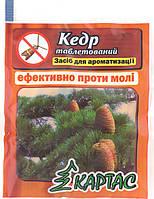 Картас таблетки от моли с запахом Кедр