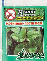 Картас таблетки от моли с запахом Мята
