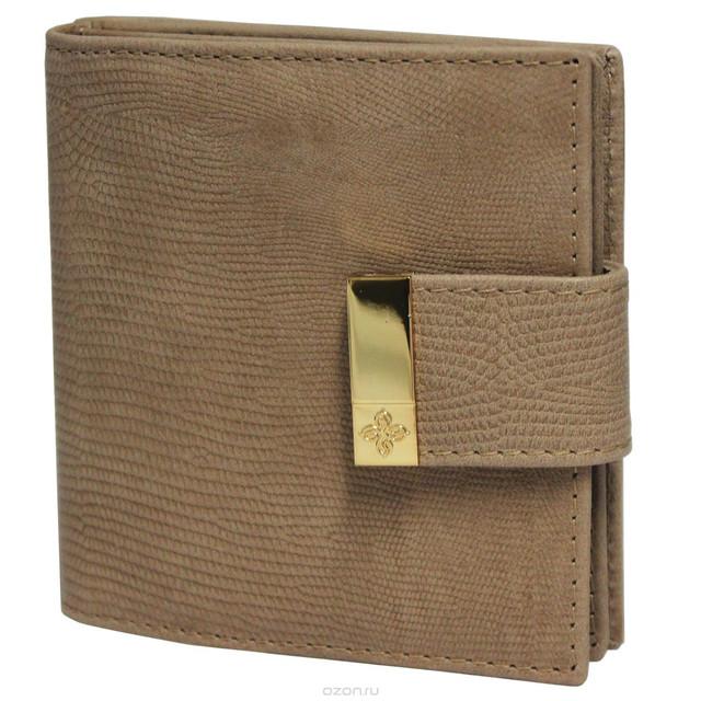 Мужской и женский кошелёк