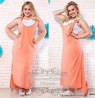 Платье женское  на завязках в персиковом цвете