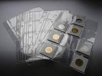Листы для монет