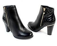 Женские ботинки от польского производителя размеры 37-41