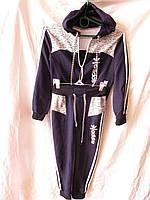 Спортивный костюм на мальчика (р.28-34-от 3 до 7 лет) №8795-61