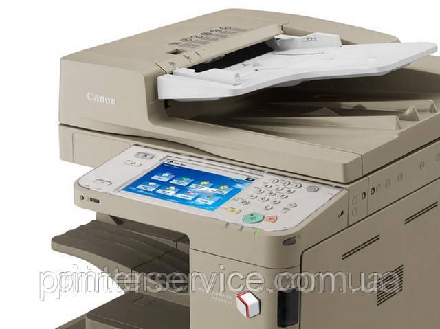 Цветное лазерное МФУ Canon iRAC2225i цветной принтер-сканер-копир