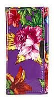 Фешенебельный лаковый вертикальный лаковый кошелек с цветочным принтом на кнопке Б/Н art. Цветок лак (угол)
