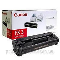 Заправка картриджей к лазерным факсам Canon, фото 1