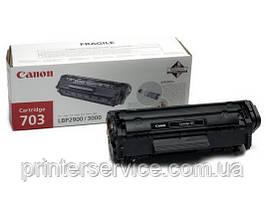 Заправка картриджей к лазерным принтерам Canon