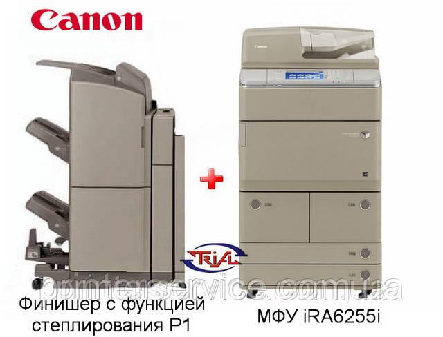 Комплект Canon iRA6255i МФУ формата А3 и степлирующий финишер