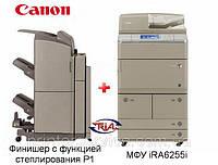 Комплект Canon iRA6255i МФУ формата А3 и степлирующий финишер, фото 1