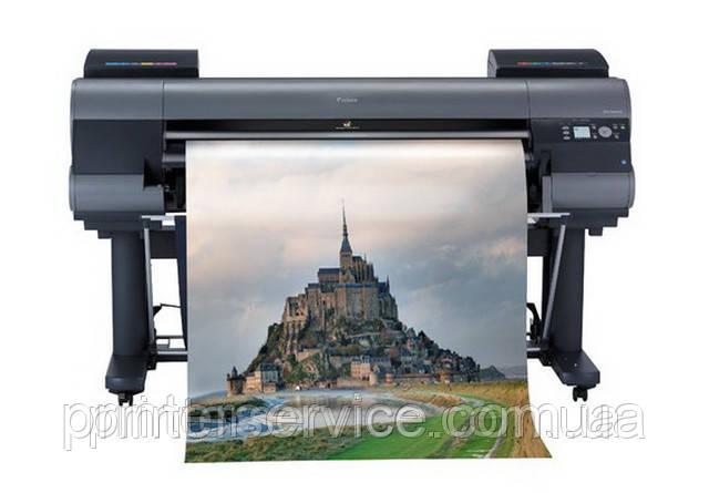 "Плоттер imagePROGRAF iPF8400, широкоформатный, Canon, 44"""