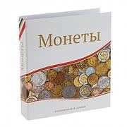 Альбоми для монет