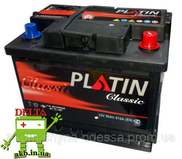 Аккумулятор PLATIN Classic 6CT- 60Ah 540A L MF