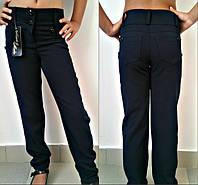 Школьные брюки синие,чёрные р.122-128-134 (мм-463)