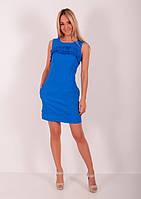 Женское короткое синее платье ZEAN 7226