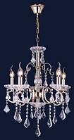 Люстра подвесная классическая Levistella 70205664-5 золото