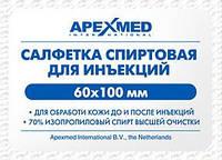 Салфетки спиртовые 60 мм. х 100 мм. Apexmed, 100 шт./упаковка