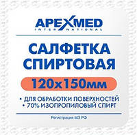 Салфетки спиртовые 120 мм. х 150 мм. Apexmed, 100 шт./упаковка