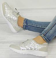 Женская кроссовки, кеды серебристые