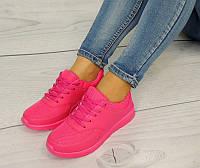 Женская кроссовки, кеды ярко розового цвета