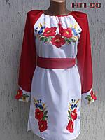 Вишита жіноча сукня з червоними рукавами