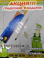 Спиртовой точный термометр для инкубатора