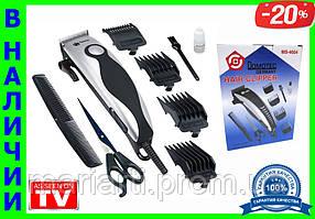Машинка для стрижки SCARLETT с набором насадок и ножницами!!!