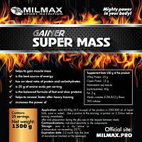 Гейнер MILMAX SUPER MASS, фото 1