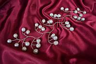 """Свадебная серебряная веточка с жемчугом """"Ландыши"""", фото 1"""
