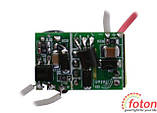 Импульсный драйвер светодиода LD 1x3W 220V, фото 3