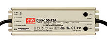 Джерело живлення CLG-150-12A: AC/DC, IP67, 150W