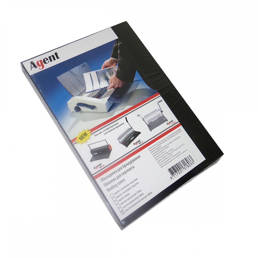 Обложки А3, 180/200 мк., прозрачные дымчатые, 100 шт/упак.